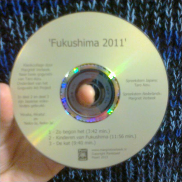 The CD with my sound collage.
